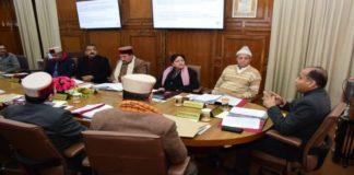 Himachal Cabinet Decision | Jairam Thakur Cabinet Decision hn