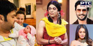 Kapil Sharma Daughter Anayra Sharma , Ranveer Singh , Sunil Grover , Neha Kakkar