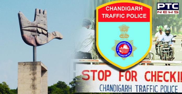 Chandigarh Police | Republic Day 2020 | Traffic Advisory