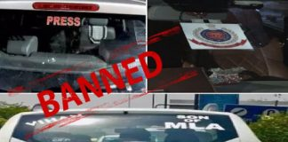 High Court banned display of designations, profession and other symbols on vehicles