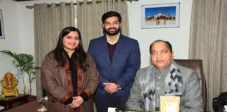 CM urges young professionals of Himachal working abroad to contribute towards development of state