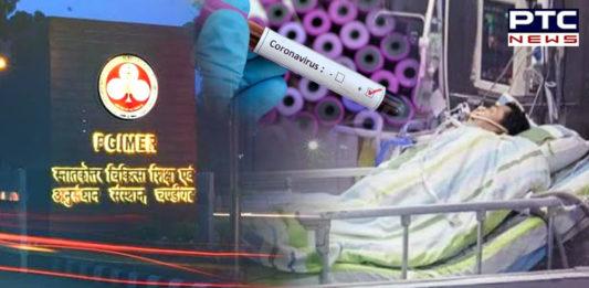 Chandigarh News , Suspected case of coronavirus at PGI , PTC News