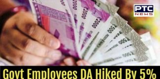Associations thank Chief Minister for announcing 5 percent DA