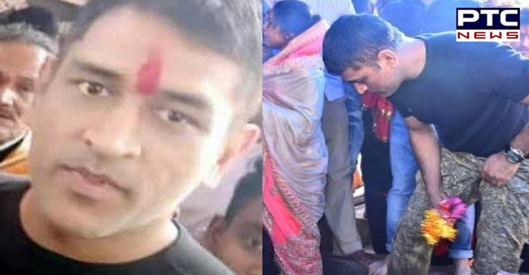 MS Dhoni visits Deori temple , IPL 2020 , PTC News