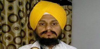 Giani Harpreet Singh