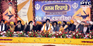 Birth Anniversary Baba Deep Singh Ji