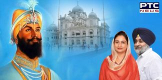 Sukhbir Singh Badal, Harsimrat Kaur Badal pay tribute to Sri Guru Gobind Singh Ji on his birth anniversary