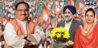 Sukhbir Singh Badal , Harsimrat Kaur Badal , BJP President JP Nadda