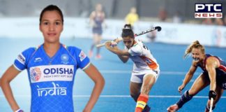Hockey , Rani Rampal Hockey Captain , India tour of New Zealand