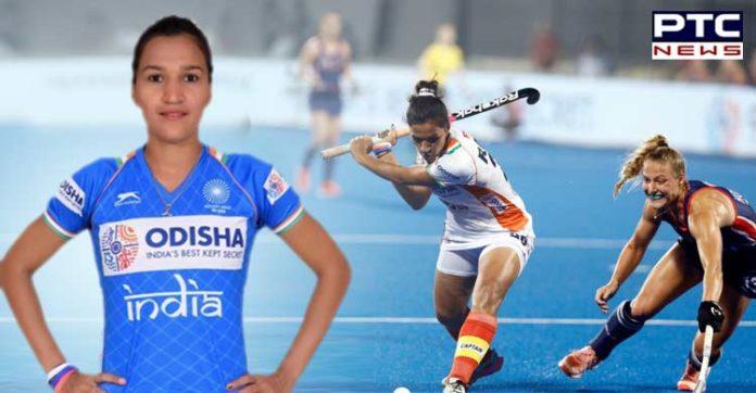 Hockey , Rani Rampal Hockey Captain , India tour of New Zealand