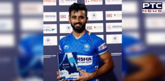 FIH Pro League 2020 , Manpreet Singh Hockey Captain , PTC News