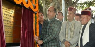 CM lays foundation stone of LWSS Saroor Khad to Churag in Tattapani
