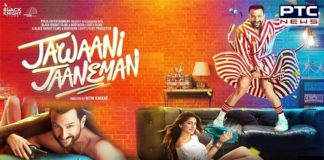 Jawaani Jaaneman Trailer Saif Ali Khan is back in a quirky lead in comedy drama