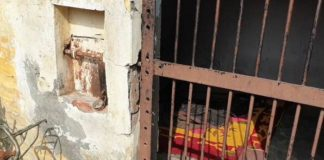 Police kept sleeping, thief escaped from lockup