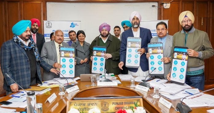 Captain Amarinder Singh launches Punjab mSewa app allowing citizens to access all Govt services