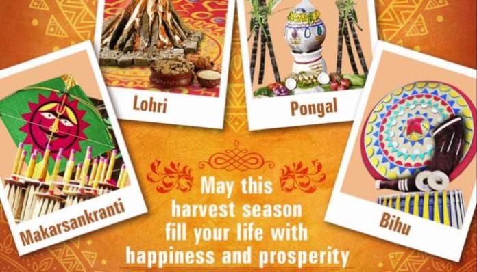 PRESIDENT'S GREETINGS ON LOHRI, MAKAR SANKRANTI, PONGAL & BHOGALI BIHU