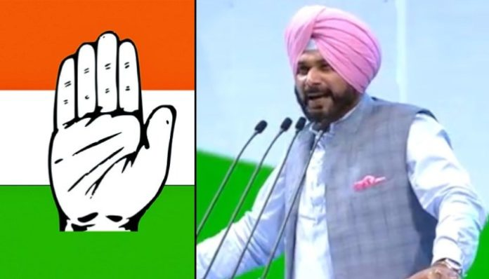 Congress releases star campaigners list for Delhi assembly election