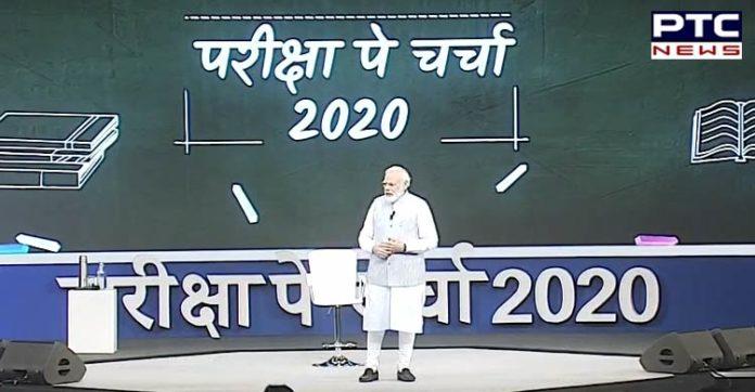 Pariksha Pe Charcha 2020: Key points from PM Modi
