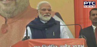 BJP President JP Nadda Felicitation Programme , PM Narendra Modi