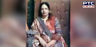 Punjab Latest News , Teacher shoots herself in Khanna ,PTC News