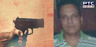 Jalandhar: man shot himself Death in Rama Mandi