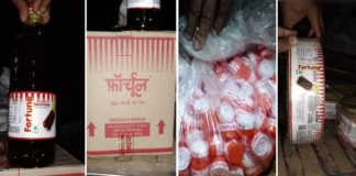 Adulterated oil was being sold in branded company packing hn