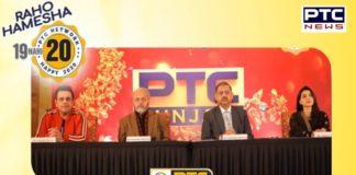 PTC Network MD Rabindra Narayan