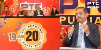 PTC Network announces huge line up of world class programming in 2020