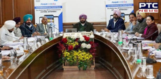 Punjab Cabinet Meeting in Chandigarh Today