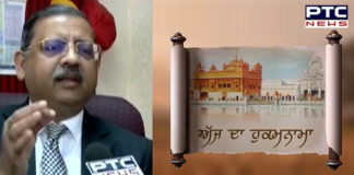 Rabindra Narayan on Daily Hukamnama controversy Sri Harmandir Sahib