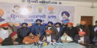 Delhi Assembly Elections 2020 , Shiromani Akali Dal not to contest election