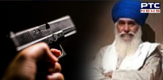 Akali sarpanch husband shot dead in village near Majitha