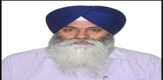 Mohinder Singh Ahli