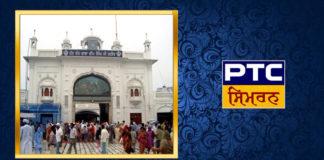 PTC Network Live