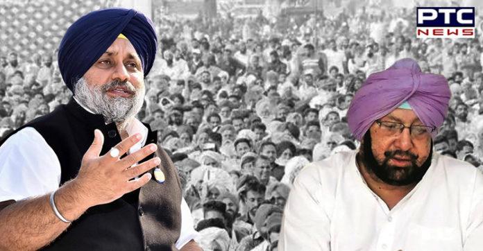 Sukhbir Singh Badal asks Captain Amarinder Singh