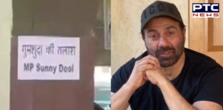 Gurdaspur MP Sunny Deol 'Missing MP' Posters In Pathankot , PTC News