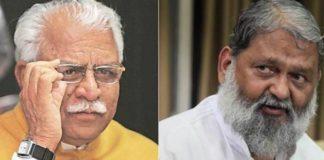 Haryana CM Manohar Lal Khattar Take Control Of State CID