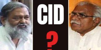 Haryana : Dispute between CM and Home Minister deepened again