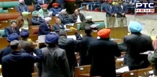 SAD, AAP MLAs walkout , Punjab Assembly Special Session , PTC News