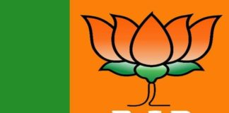 Haryana BJP appoints Mandal presidents, See List here