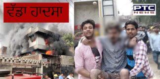 bahadurgarhfactoryblast-4-dead-34-injured-in-blast-at-factory-in-haryana-bahadurgarh