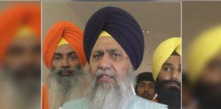 Bhai Gobind Singh Longowal statement to Statement Former SGPC Chief Secretary Harcharan Singh