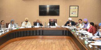 Punjab Water Resource , Captain Amarinder Singh , Latest News