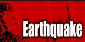 #Earthquake of magnitude 3.2 hits 24 hours In Fourth time Himachal Pradesh's Chamba
