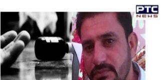 Punjab One Another Farmer suicide In Faridkot, 18 lakh loan to farmer