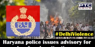Northeast Delhi Violence , Haryana Police advisory , law and order situation