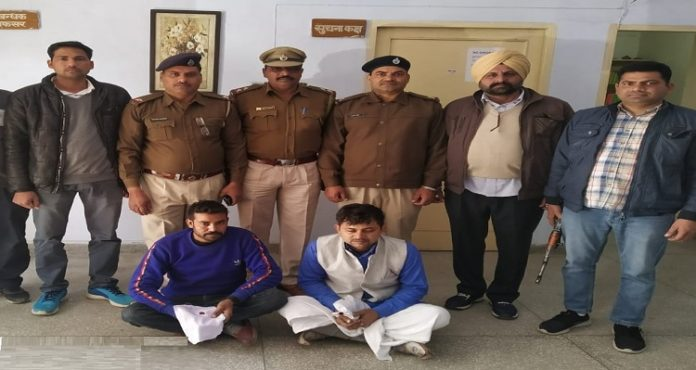 Haryana Police seizes fake currency in Sirsa , Two arrested , PTC News