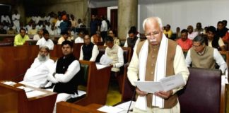 Budget session of Haryana Legislative Assembly starts from today