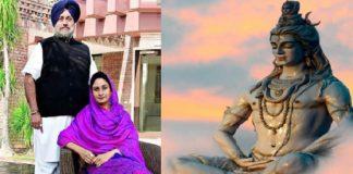 Maha Shivratri 2020, Sukhbir Singh Badal , Harsimrat Kaur Badal , Mahashivratri