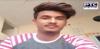 Mansa 20-year-old youth Suicide Upset of people, family Protest In Hospital
